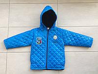 Демисезонная куртка на мальчика 4-6 лет, фото 1