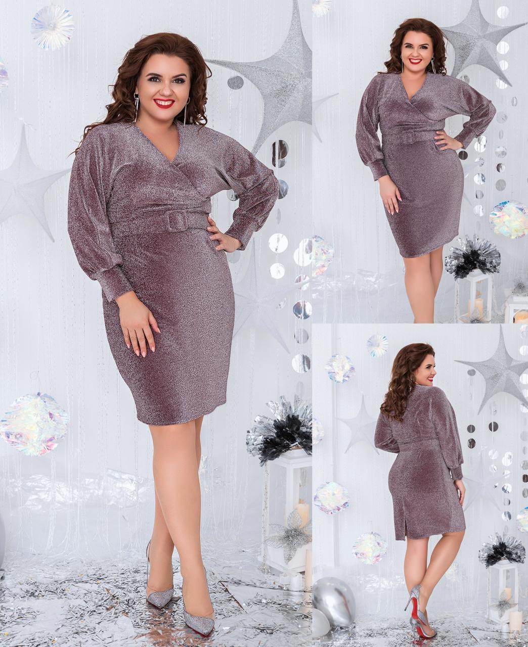 Платье оат4050