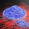 Стеклянная крошка Синяя - 150 грамм