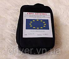 Аптечка АМА-1 Євростандарт, сертифікована