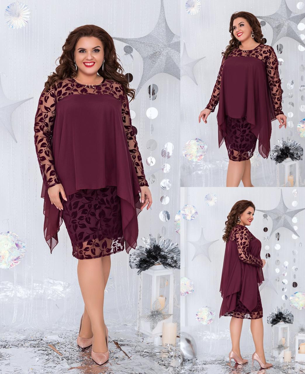 Платье оат4049