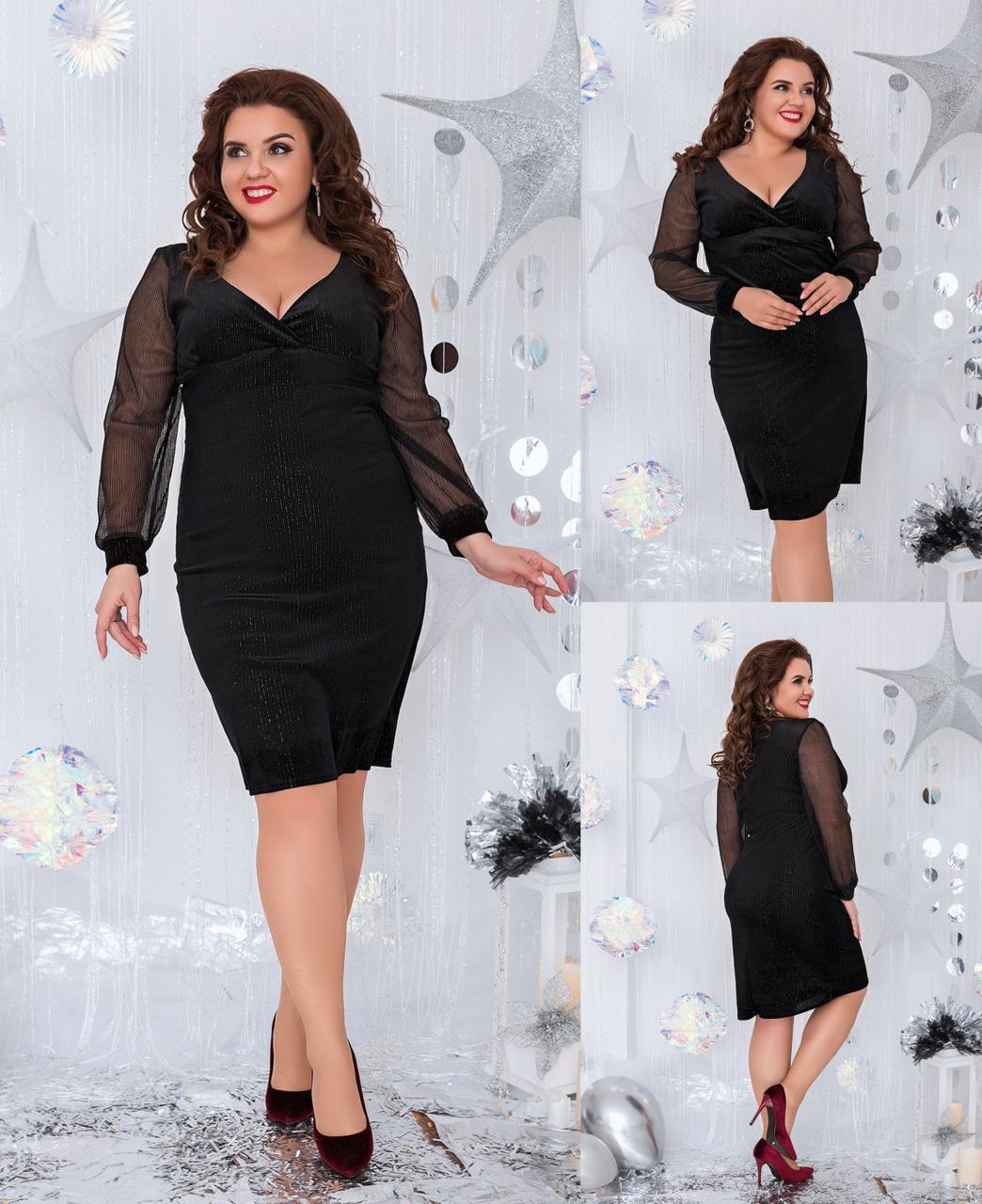 Платье оат4048