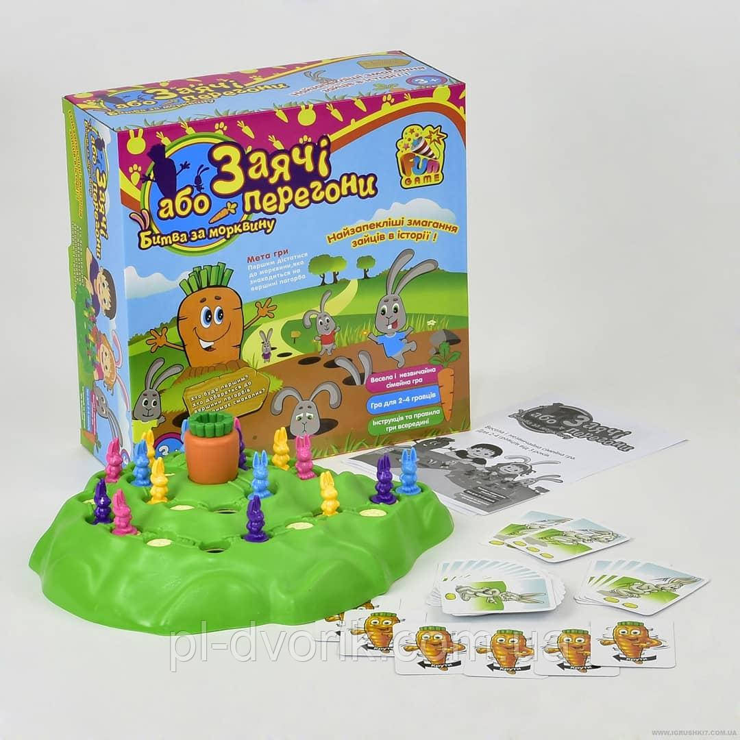 """Игра 7229 """"Заячі Перегони"""" (12) """"FUN GAME"""", в коробке"""