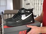 Мужские кроссовки Nike Air Force (черно-белые), фото 3