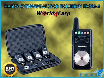 Набор сигнализаторов с пейджером 4+1 World4Carp FA214-4