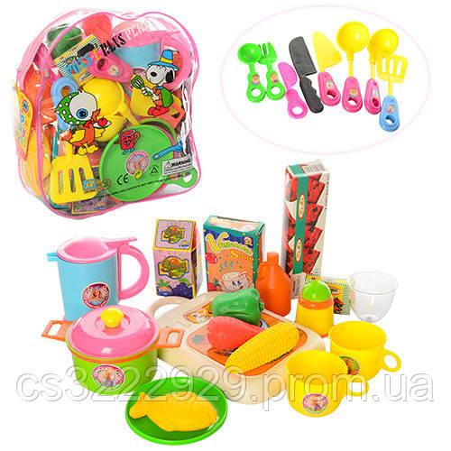 Детский набор посуды с продуктами в рюкзаке 9953