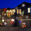 Рождественский лазерный проектор 12 световых эффектов, фото 6
