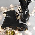 Женские зимние ботинки Dr.Martens Jadon Classic (черные), фото 9