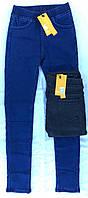 Женские котоновые джинсы на меху тм Кена, фото 1