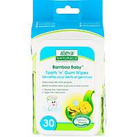 Aleva Naturals, Влажные салфетки Bamboo Baby для зубок и десен, 30 влажных салфеток, 6x8 дюймов (15 x 20 см)