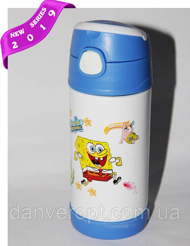 Термос детский SPANGE BOB  школьный с трубочкой для мальчиков 350 ml, купить оптом со склада Одесса 7км
