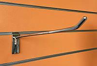 Крючок хромированный в эконом-панель 25см (6мм)