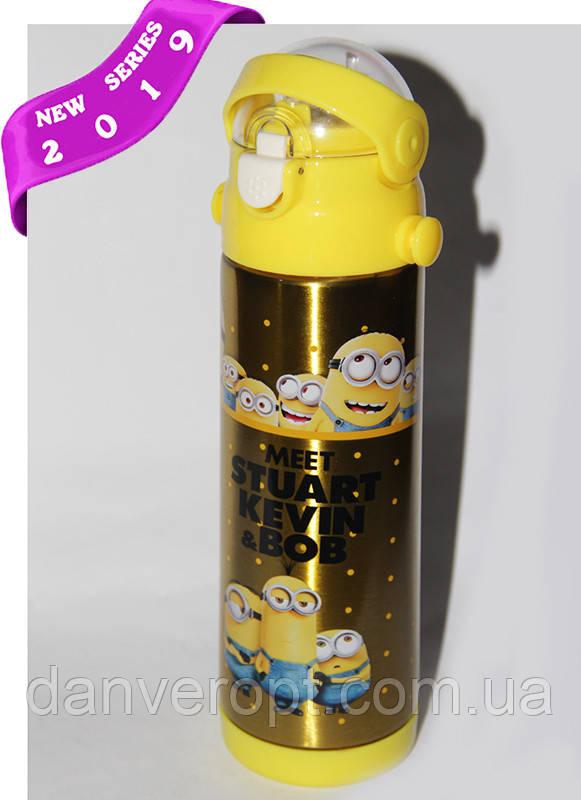 Термос детский MINIONS школьный с трубочкой  500 ml, купить оптом со склада Одесса 7км