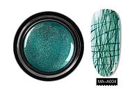 Гель-Паутинка для дизайна ногтей Meet Across, 5мл