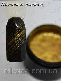 Гель паутинка золото, 5мл