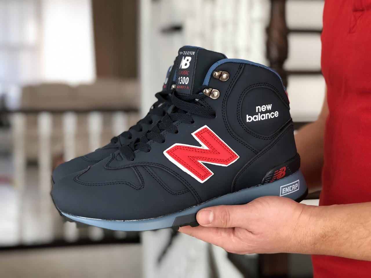 Мужские зимние кроссовки New balance 1300 (темно-синие с красным)