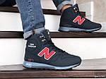 Мужские зимние кроссовки New balance 1300 (темно-синие с красным), фото 2