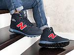 Мужские зимние кроссовки New balance 1300 (темно-синие с красным), фото 3