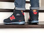 Мужские зимние кроссовки New balance 1300 (темно-синие с красным), фото 4