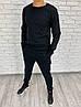Чоловічий теплий спортивний костюм-двійка (Чорний)