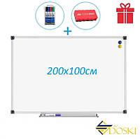 Доска магнитно-маркерная металлополимерная 200х100 см в алюминиевом профиле (Doski.biz)