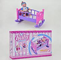 Пупс  с кроваткой, детская игрушка для девочек