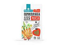 """Приправа сухая «Для мяса» 150г 🇧🇾 """"Мозырьсоль"""""""