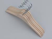 Плечики вешалки тремпеля деревянные ECO светлые, длина 32,5 см, в упаковке 5 штук