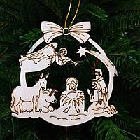 """Деревянная игрушка на елку """"Рождество"""""""
