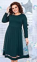 Платье нарядное с юбкой сеткой 48-50, 52-54р