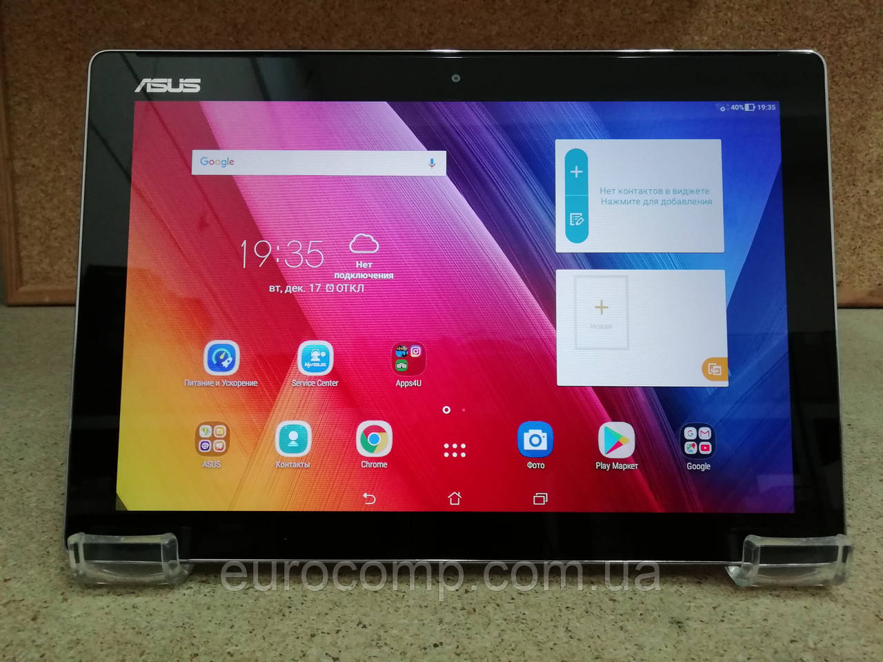 Планшет Asus ZenPad 10 Z300M (10'' HD/4 ядра/2GB/16GB/Android 7.0/Grey)