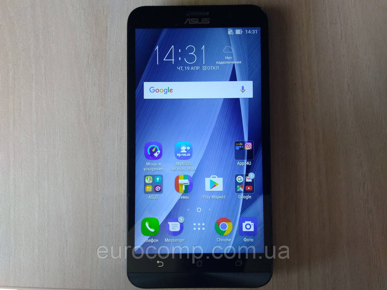 Смартфон Asus ZenFone 2 (5.5'' FullHD/4 ядра/4GB/16GB/NFC/Android 6.0)