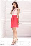 Короткая юбка из плиссированной ткани коралловая, фото 3