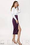 Классическая облегающая юбка-миди на запах смородиновая, фото 2