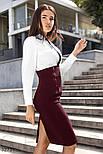 Офисная юбка-карандаш, фото 2