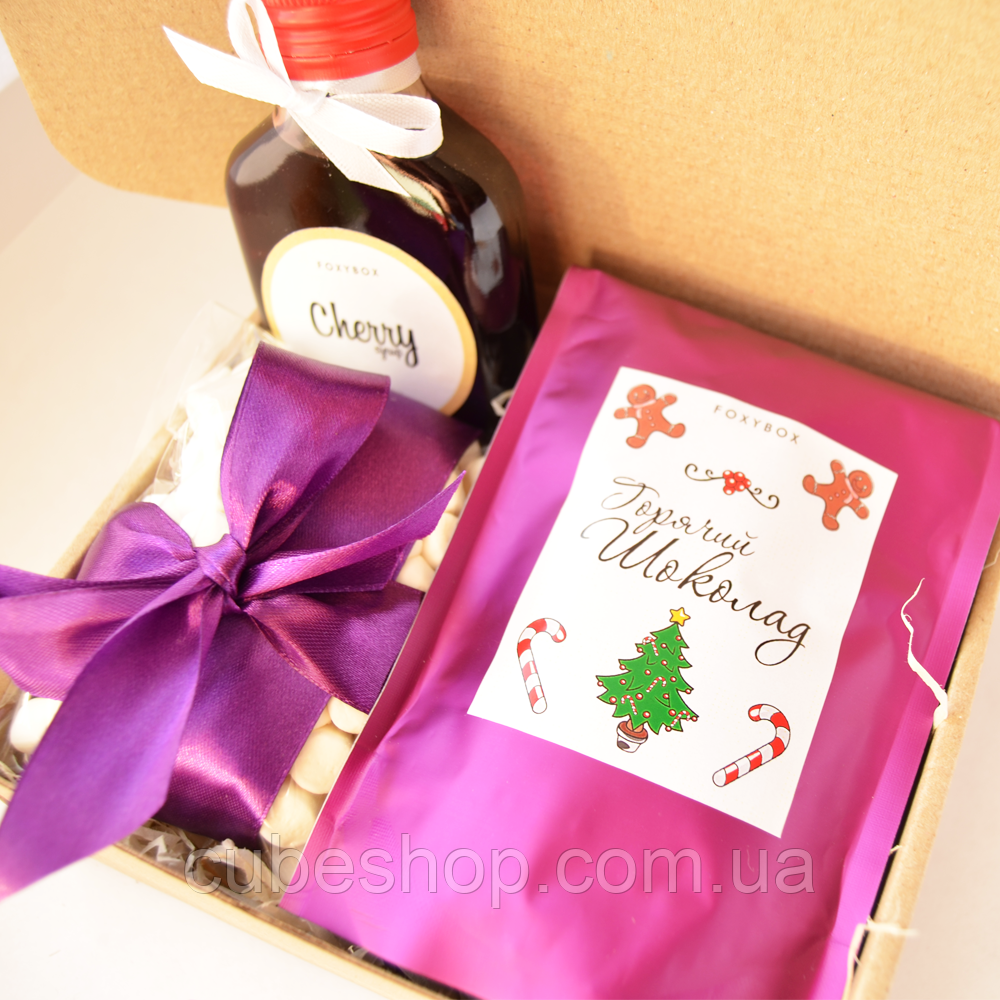Новогодний подарочный набор Purple