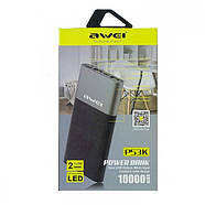 Портативная Батарея Awei P53K (10000mAh) Grey, фото 2