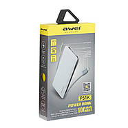 Портативная Батарея Awei P51K (10000mAh) White, фото 2