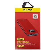 Портативная Батарея Awei P50K (10000mAh) Red, фото 2