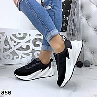 Кроссовки женские черные под бренд 856, фото 1