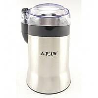 Электрическая кофемолка А-Плюс (AP-1586) 180 Вт, корпус нержавейка электрокофемолка
