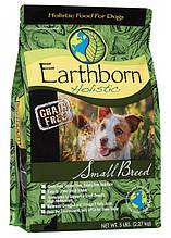 Earthborn Holistic Dog Small Breed для взрослых собак мелких пород (курица и белая рыба) 2.27кг