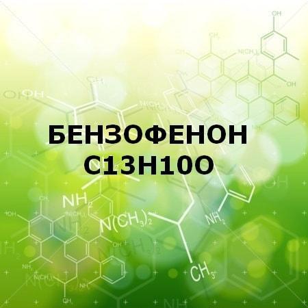 Бензофенон Escalol 577
