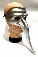 Венецианская маска Доктор Чума серебро