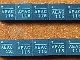 NB671GQ / NB671GQ-Z [AEAx] - ШИМ контроллер питания, фото 2