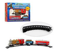 Железная дорога Голубой вагон музыка свет дым