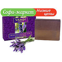 Натуральная Мыло Лаванда-Розамарин (Heavenly LAVENDER SOAP with Rosemary extract) 75грм Vaadi Herbal