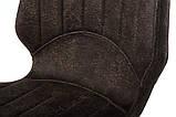 Стілець M-22 коричневий антик нубук Vetro Mebel, фото 8