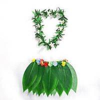 Карнавальная Гавайская юбка+ леи