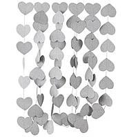 Бумажная Гирлянда-нить Сердце (серебро)